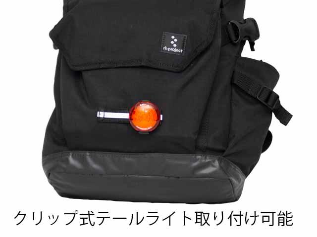 【エアロールパック】風MAX-FIT 背面ベンチレーション ロールトップ 容量13~20リットル 日本製 No.1056【送料無料】