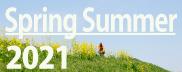 2021Spring Summer 春夏新作