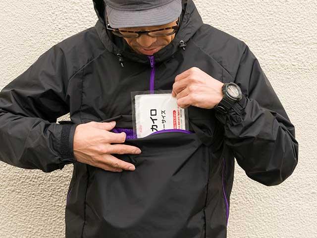 【フロッグジャケット】ウィンドブレーカー 4ヶ所ファスナー 通気コントロール 透湿防水素材 背ポケット 日本製 No.2178【送料無料】