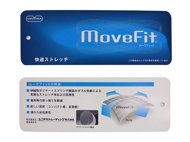 ムーヴフィットの特徴 伸縮性ポリマー+スプリング構造のダブル効果による高度なストレッチ性および回復性 着用時のつっぱりを軽減 新しい質感(コンパクト感、反発感) 優れた耐塩素性