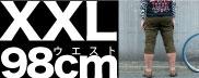 サイクルショートパンツ XXLサイズ ウエスト98cm