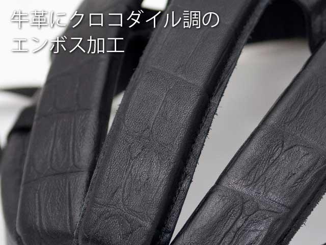 No.4015 カスク レザー クロコダイル調エンボス 完全限定生産 日本製 牛革