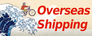 海外発送 Overseas Shipping