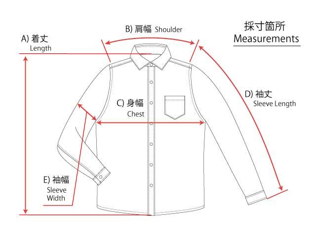 長袖シャツ 採寸箇所