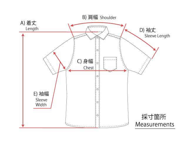 半袖シャツ 採寸箇所