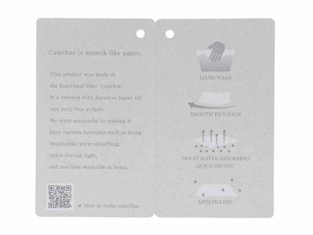 和紙繊維 Camifine 説明札 表